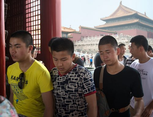 The Forbidden City 2, Beijing