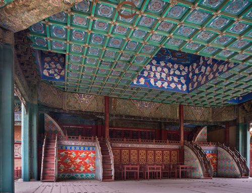 Opera Stage, The Forbidden City, Beijing