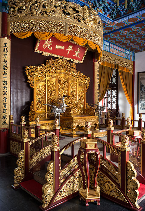 /product//throne-room-nanjing-folk-museum/