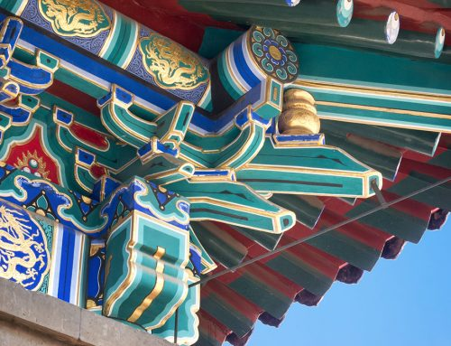 Detail, Forbidden City, Beijing